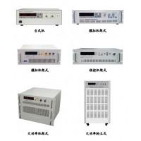 供应600V20A可调直流电源,直流稳压稳流电源