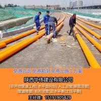 陕西省西安市顶管施工 非开挖工程价格表厂家报价