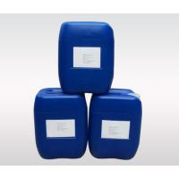 原生料微粉化聚四氟乙烯
