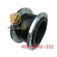 湛江JGD可曲挠单球橡胶接头华鼎橡胶接头型号