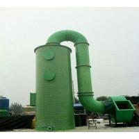 供应玻璃钢酸雾净化塔