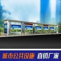 公交候车亭滚动灯箱公交站牌不锈钢广告画面公交站台灯箱定做