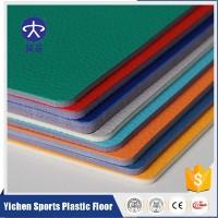 PVC运动地板 翼辰塑胶地板 PVC地板价格 PVC地板厂家