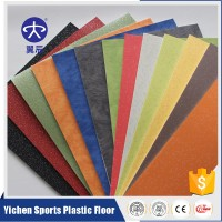 PVC商用地板 翼辰塑胶地板 PVC地板价格 PVC地板厂家