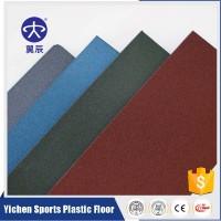 橡胶地板  翼辰地板 橡胶地板价格 橡胶地板厂家