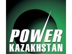 2019年哈萨克斯坦电力能源展