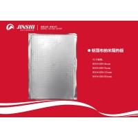 保温炉耐火保温材料纳米绝热板纳米隔热板供方案