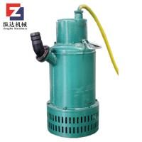 BQS(BQW)40-20-5.5KW隔爆潜水泵