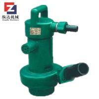 热销BQF15-16风动潜水泵