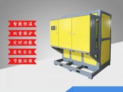 供应学校取暖亚飞凌安全环保400KW电采暖锅炉