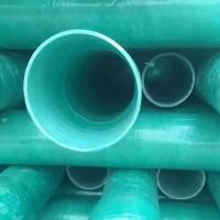 河南三门峡电力工程玻璃钢管厂家供应玻璃钢夹砂管复合管