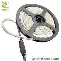 宇创光 发光玩具用LED 低压防水RGB七彩灯带