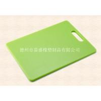 【嘉盛牌】塑料菜板 抗菌钻板 方形塑料钻板PE材质切菜板