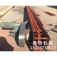 FU型刮板输送机-FU270链式刮板输送机-厂家设计参数原理