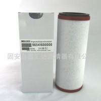 贝克真空泵96541600000真空泵排气过滤器
