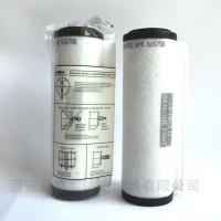 71064763真空泵油雾过滤器加工订做