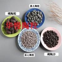 青海陶粒厂,西宁建筑陶粒价格,陶粒混凝土批发