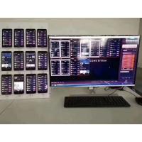 qq抖音群控设备是如何推广引流的