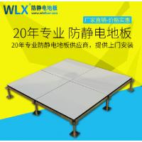 商洛防静电地板 全钢防静电地板价格 防静电地板安装