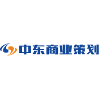 中东集团旗下中东商业策划公司对外规划招商运营