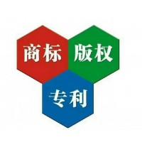 心想事成北京国家高新技术企业认定知识产权服务