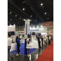 2020年第29届泰国国际机械制造展