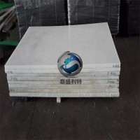 供应超高分子量聚乙烯板 抗静电聚乙烯垫板可裁切