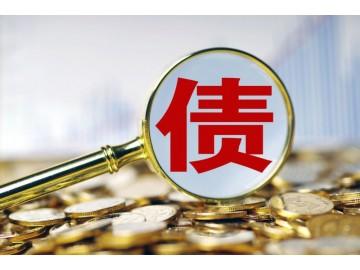 河南债务纠纷律师事务所   债务纠纷找律师收费