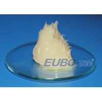 二硫化钼锂基润滑脂,阻尼脂稳定性好,厂家定制氟素脂价格