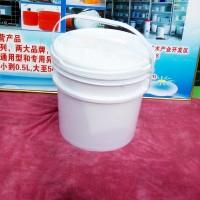 10公斤注塑桶25公斤塑料桶40公斤PP桶50公斤食品桶