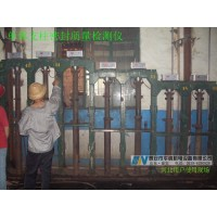 山西煤矿用单体支柱密封质量检测仪