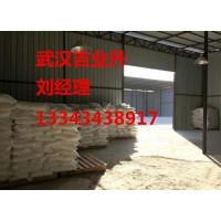 焦磷酸二氢二钠武汉生产厂家现货