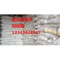 磷酸三钠武汉生产厂家现货