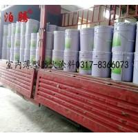 专业室内薄型防火涂料,钢结构防火涂料,13832705599