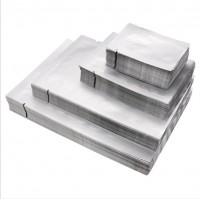 铝箔袋厂家,纯铝箔袋批发,抽真空铝箔袋厂家