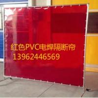 供应电焊遮弧帘(辐射太仓、昆山、常熟、苏州、上海)