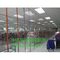 供应PVC磁铁软门帘(辐射上海、苏州、昆山、太仓)
