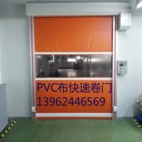 供应PVC快速门(辐射太仓、昆山、苏州、常熟)