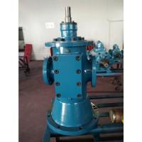 出售HSNS120-46W1Z新原热电配套螺杆泵整机