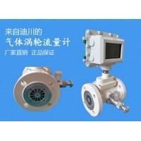 广东广州天然气流量计 LWQ智能气体涡轮流量计
