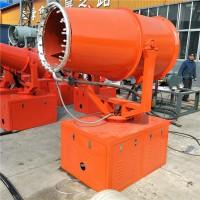 洛阳除尘净化雾炮机 专业定制电厂堆料场除尘净化雾炮