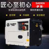 120kw静音柴油发电机厂家直供(萨登)