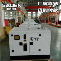 户外使用200千瓦静音柴油发电机