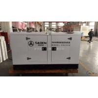 萨登500kw静音柴油发电机机房专用