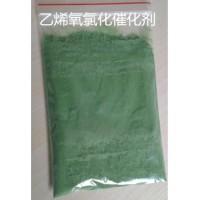 乙烯氧氯化催化剂(日本三井NC-1000)