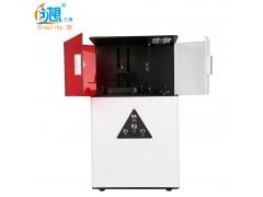 DLP光固化3D打印机