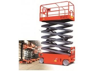 自行走剪叉式高空升降作业平台首选供应商