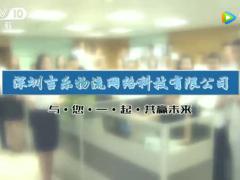 CCTV10科教频道报道 (4)