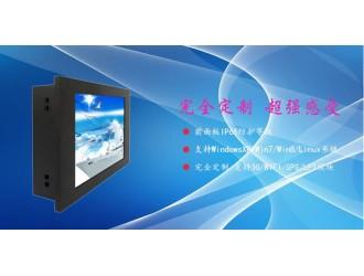8.4寸平板电脑耐高温工控一体机