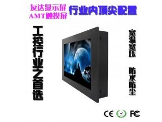 17寸工业平板电脑耐高温工控一体机